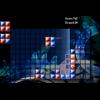 Tetris Ryokan