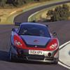 Ascari KZ auto: Puzzle