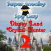 Ukryte Obiekty w Disneyland
