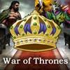 Wojna o Tron